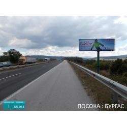 M-116.1 Мегаборд автомагистрала Тракия, изход София