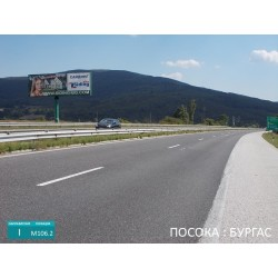 АМ Тракия мегаборд позиция M-106.2, посока София преди мотел Ихтиман