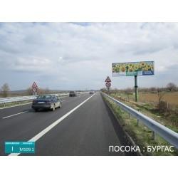 M-109.1 Мегаборд автомагистрала Тракия, вход Пазарджик