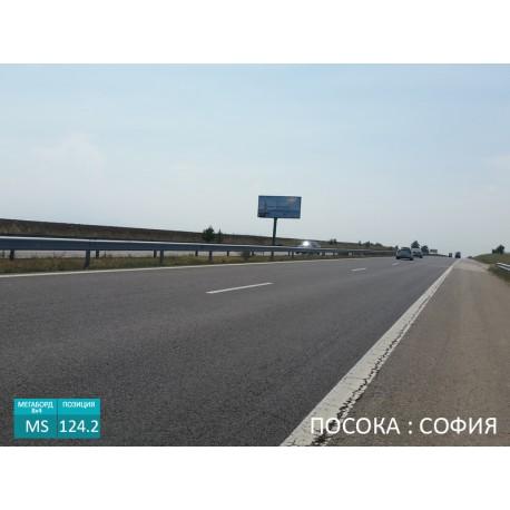 АМ Тракия мегаборд позиция MS-124.2, между Пловдив и Чирпан
