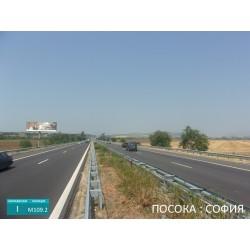 M-109.2 Мегаборд автомагистрала Тракия, изход Пазарджик