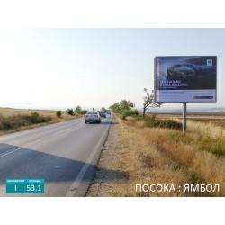 Главен път Сливен - Ямбол билборд позиция I-53.1, вход Ямбол от Сливен