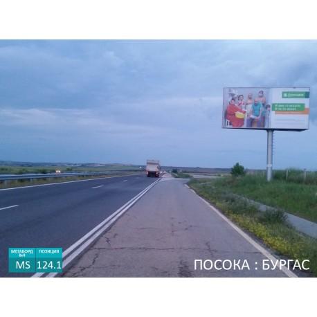 АМ Тракия мегаборд позиция MS-124.1, между Пловдив и Чирпан