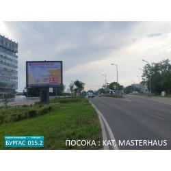 Билборд Бургас на ул. Янко Комитов след кръгово КАТ