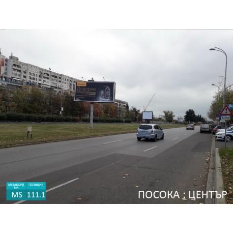 MS-111.1 Мегаборд Бургас бул. Стефан Стамболов, до кръгово вход Бургас