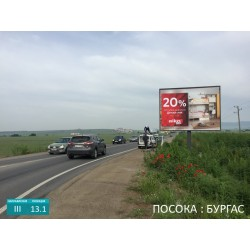 Билборд вход Ахелой от Миролюбово на главен път София - Слънчев Бряг