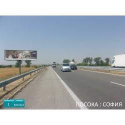 M-110.2 Мегаборд автомагистрала Тракия, между Пловдив и Пазарджик